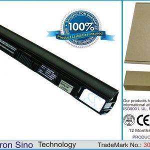 Acer Aspire One 531 Aspire One 751 akku 2200 mAh - Musta