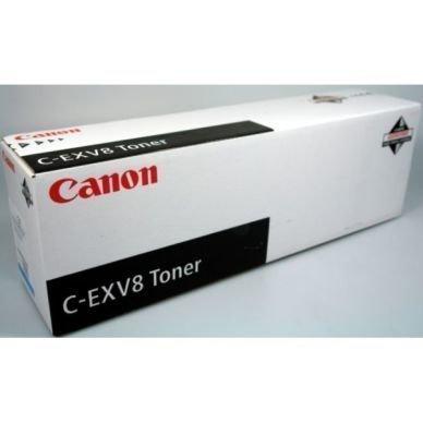CANON Värikasetti cyan C-EXV8 25.000 sivua