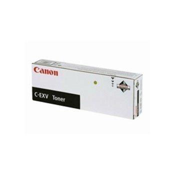 Canon IR 6055 6055I 6065 6065I 6075 6075I Toner C-EXV36 Black