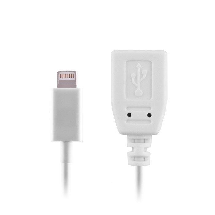 Lightning adapterikaapeli Micro USB liitäntään - iPhone 5 jne yhteensopiva