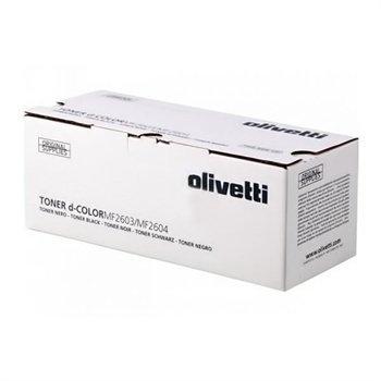 Olivetti B0949 Toner D-COLOR MF 2603 2604 Keltainen