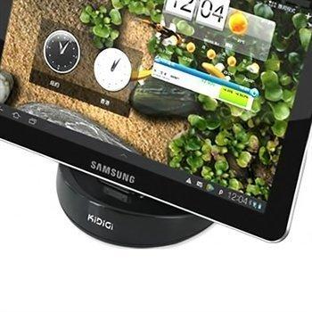 Samsung Galaxy Tab 10.1 KiDiGi USB Desktop Charger Black