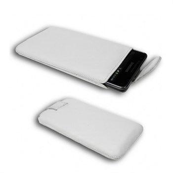 Starcase di base Linea Leather Case SL White